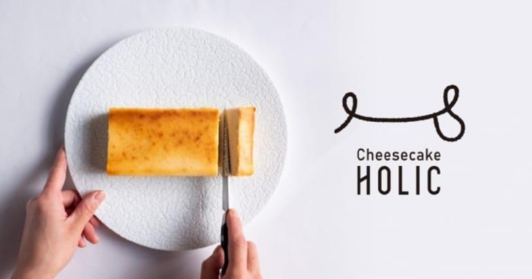 高級チーズケーキ、チーズケーキホリック Cheese cake holic