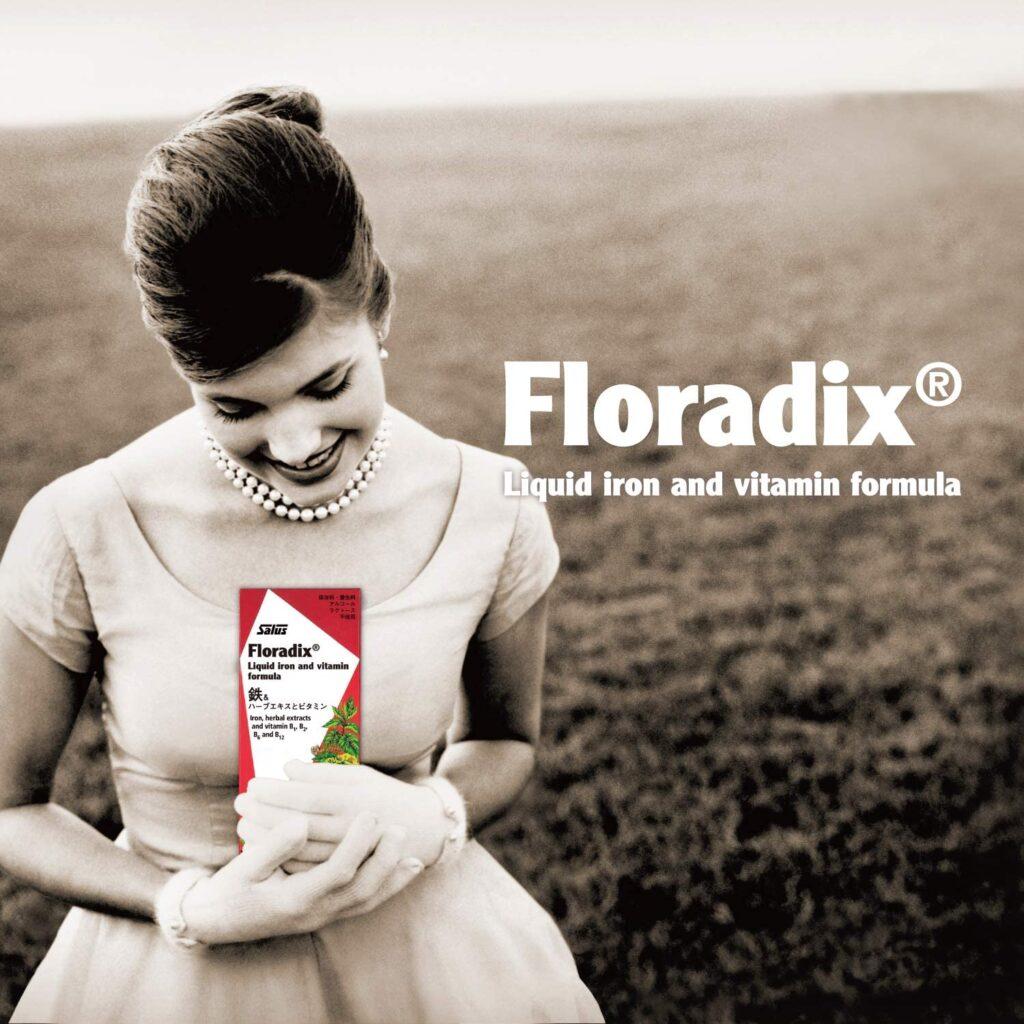 Floradix(フローラディスク)鉄分不足で疲れやすいあなたに